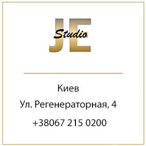 JE Studio